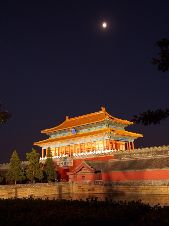 Pékin express !